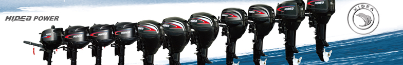 лодочные моторы хидея фото